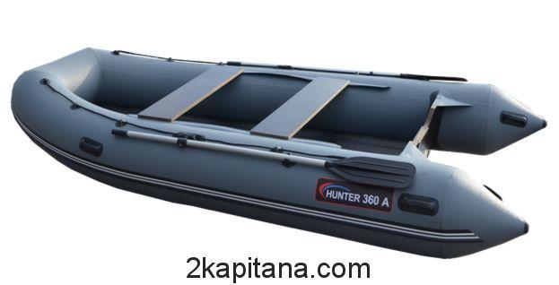 Лодка с надувным дном Хантер 360 А НДНД