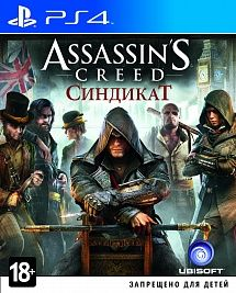 Игра Assassin's Creed Синдикат (PS4)