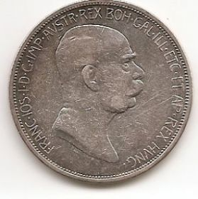 5 крон Австрия 1909 Без надписи под бюстом