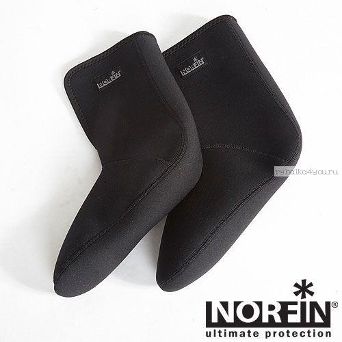 Купить Носки Неопреновые Norfin Air 303730