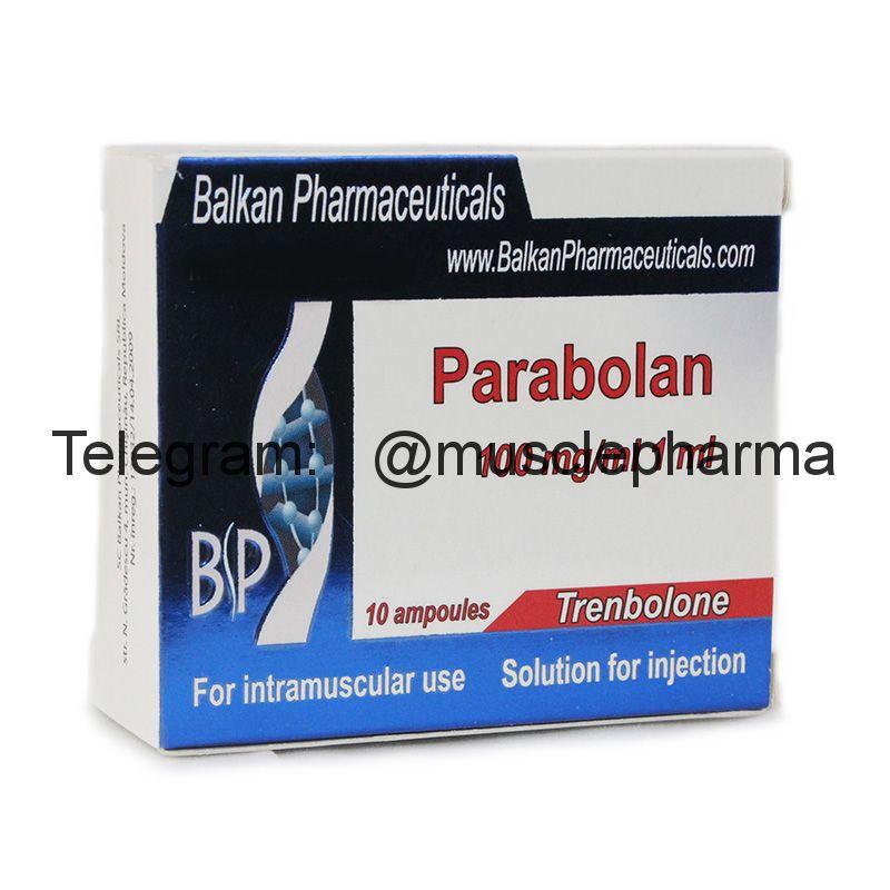 PARABOLAN  (ПАРАБОЛАН). Balkan Pharma. 1 ампула * 1 мл.