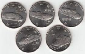 Скоростные поезда 100 иен Япония 2015 Набор 5 монет