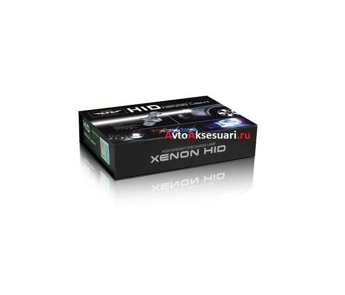 Ксенон HID 9007 HB5