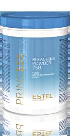 Пудра для обесцвечивания волос PRINCESS ESSEX 750 г