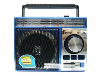 Радиоприёмник Fepe FP-1320U р/п сетев (USB)