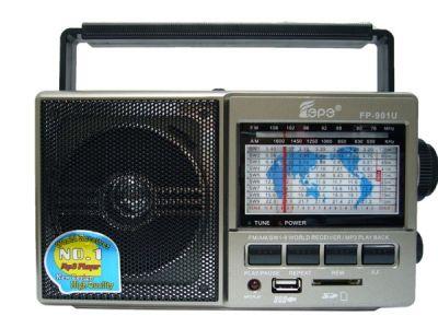 Радиоприёмник Fepe FP-901UR р/п сетев (USB)