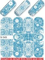 Слайдер-дизайн  N549  (водные наклейки)