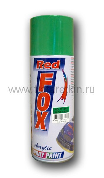 Краска-спрей RED FOX (зеленая RAL 6032)
