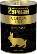 Четвероногий гурман Golden line Кролик натуральный в желе для собак (340 г)