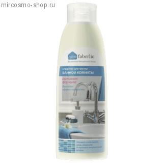 Средство для чистки ванной комнаты серии дом faberlic