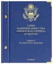 Набор памятных монет 25 центов США 2010-2015 национальные парки в Альбоме-книге.