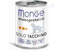 Monge Dog Monoproteico Solo Паштет для собак из индейки (400 г)