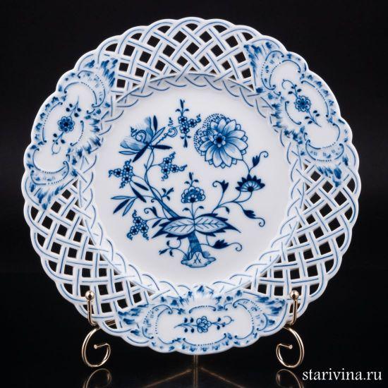 Изображение Тарелка-блюдо с ажурным краем, Meissen, Германия, пер. пол. 20 в