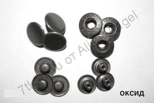 Кнопка 15мм Оксид усиковая