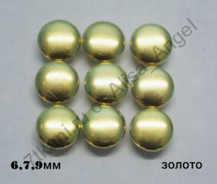 Хольнитены 9х9 золото
