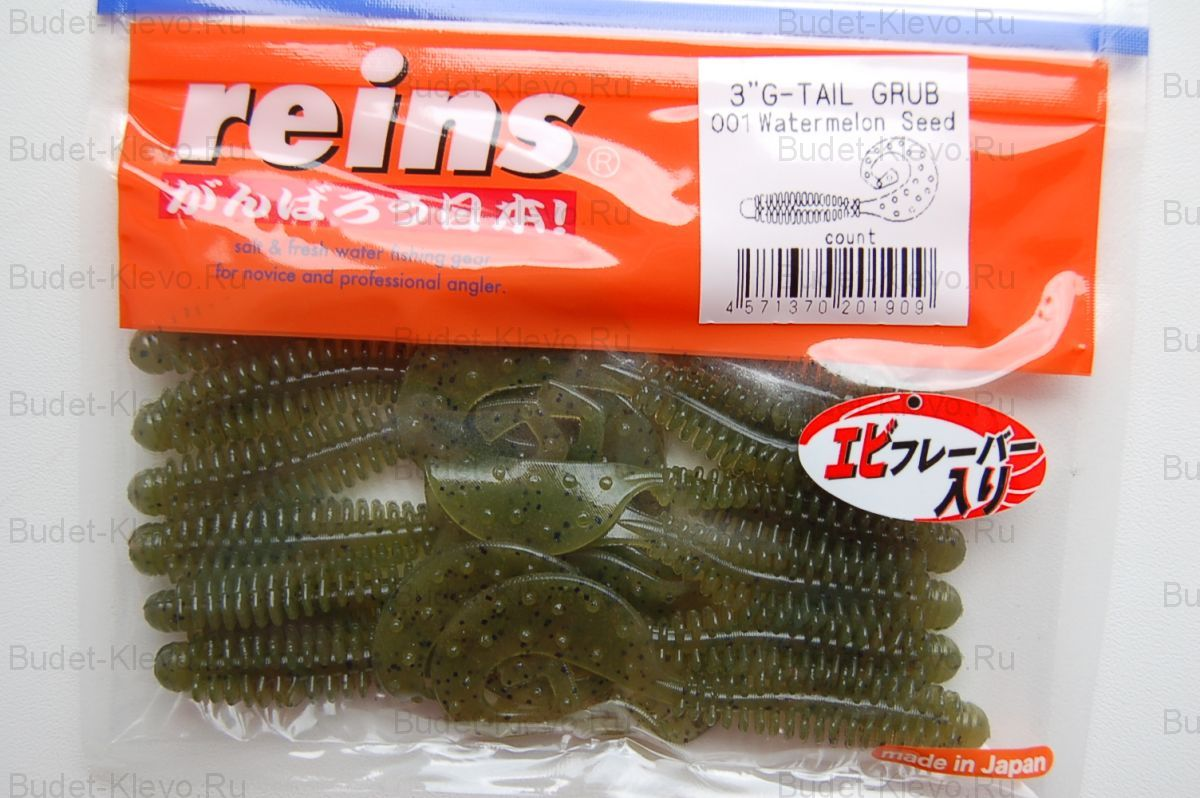 "Силикон Reins G TAIL GRUB 3"" 001 Watermelon seed 00.55"