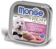 Monge Dog Fresh Консервы для собак тунец (100 г)