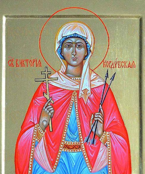 Икона Виктория Кордубская (рукописная)