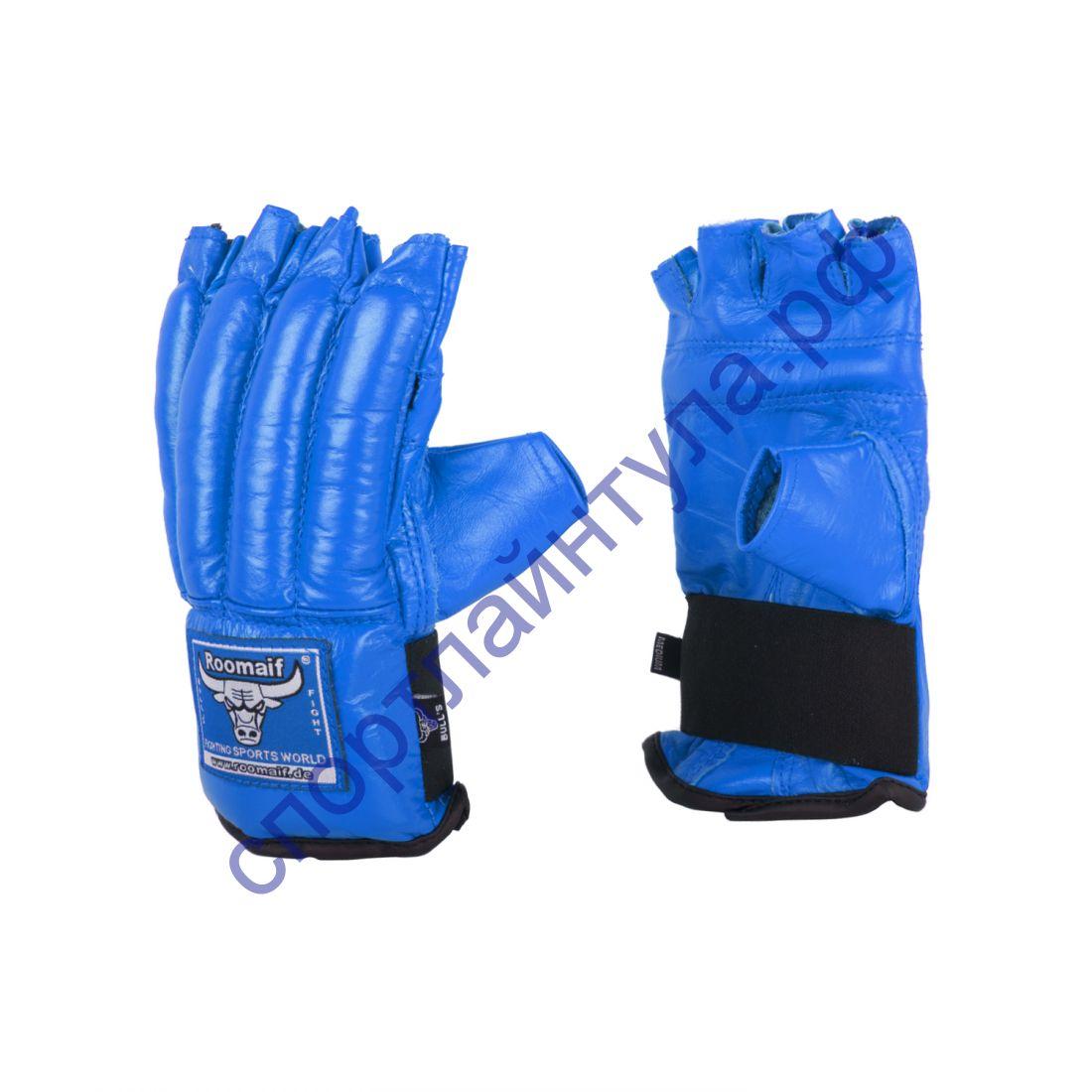 Снарядные перчатки RBM-128 DX Blue
