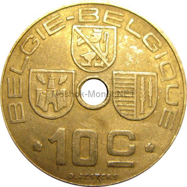 Бельгия 10 сентим 1942 г.