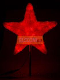 """Акриловая светодиодная фигура """"Звезда"""" 80см, 240 светодиодов, красная, NEON-NIGHT"""