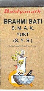 Брами бати с золотом для нервной системы Байдьянатх / Baidyanath Brami Bati (S.M.Yu)
