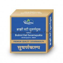 Брами вати с золотом для нервной системы Dhootapapeshwar Brahmi Vati Suvarnayukta