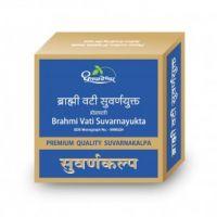 Брами вати с золотом для нервной системы Дхутапапешвар/Dhootapapeshwar Brahmi Vati Suvarnayukta