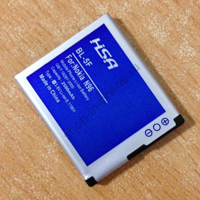 Аккумулятор BL-5F bl5f 2500 мАч