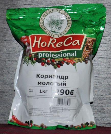 HORECA ПАКЕТ 1 КГ КОРИАНДР МОЛОТЫЙ