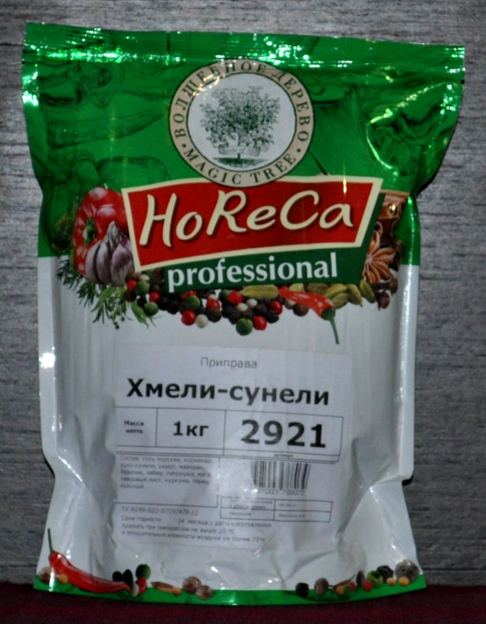 HORECA ПАКЕТ 1 КГ ХМЕЛИ-СУНЕЛИ