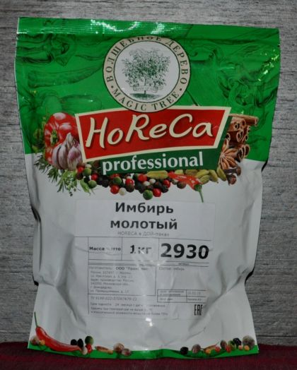 HORECA ПАКЕТ 1 КГ ИМБИРЬ МОЛОТЫЙ