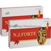 Укрепляющий препарат для мужчин Н.Дж.Форте Джайн Аюрведик | Jain Ayurvedic N.J.Forte Capsules
