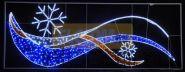 """Фигура световая """"Большая и маленькая снежинка в полете"""" размер 4х1.5м NEON-NIGHT"""