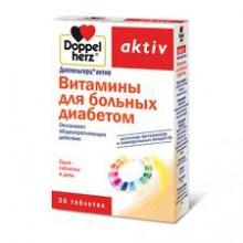 Доппельгерц Актив Витамины для больных диабетом, таблетки
