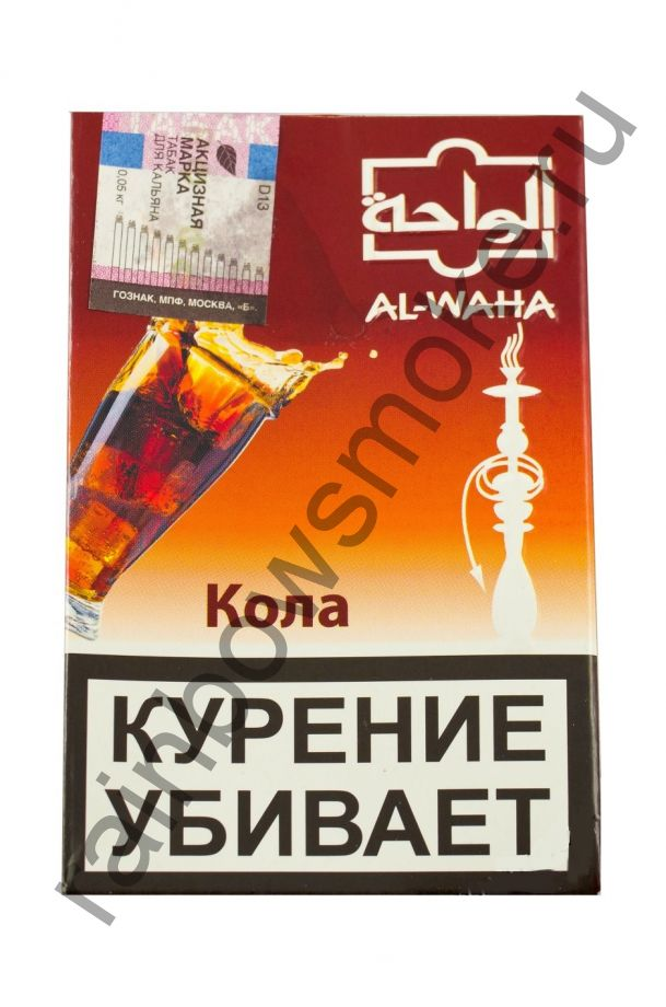 Al Waha 50 гр - Cola (Кола)