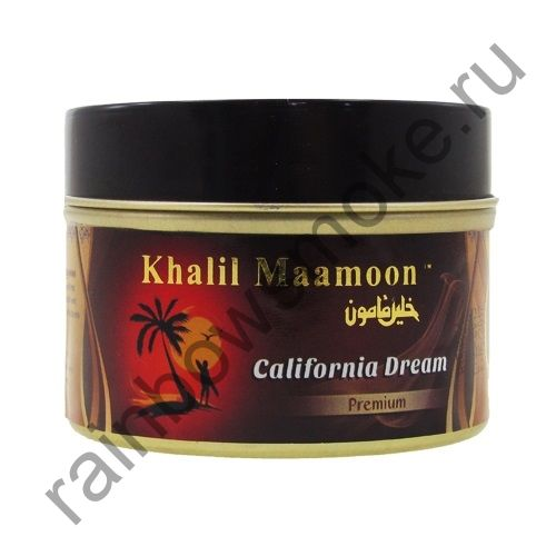 Khalil Maamoon 250 гр - California Dream (Калифорния Дрим)