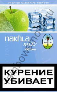 Nakhla Mix 50 гр - Ice Apple (Ледяное Яблоко)