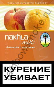Nakhla Mix 50 гр - Orange & Peach (Апельсин с Персиком)