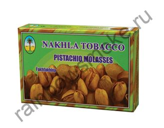 Nakhla Fakhfakhina 50 гр - Pistachio (Фисташки)