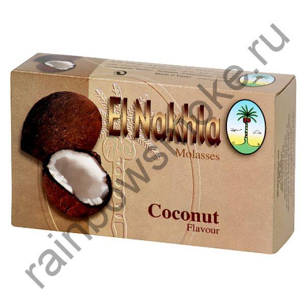 El Nakhla 50 гр - Coconut (Кокос)