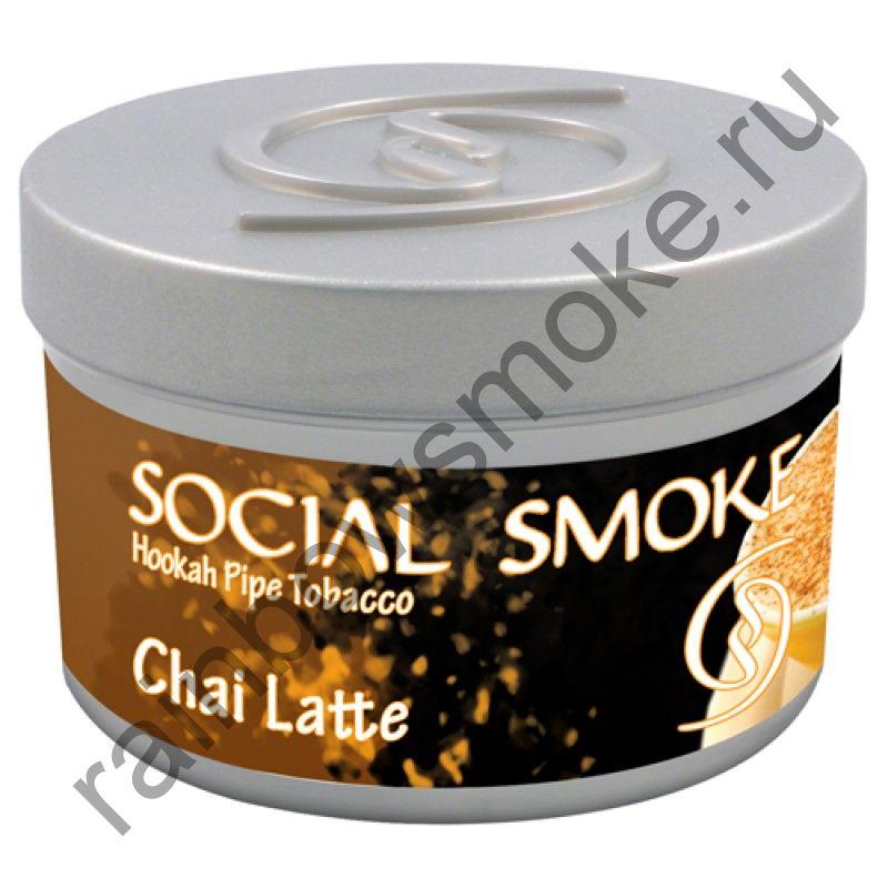 Social Smoke 250 гр - Chai Latte (Чай Латте)