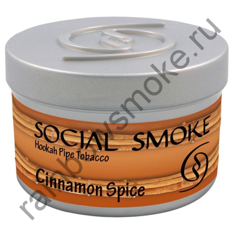 Social Smoke 250 гр - Cinnamon Spice (Пряная Корица)