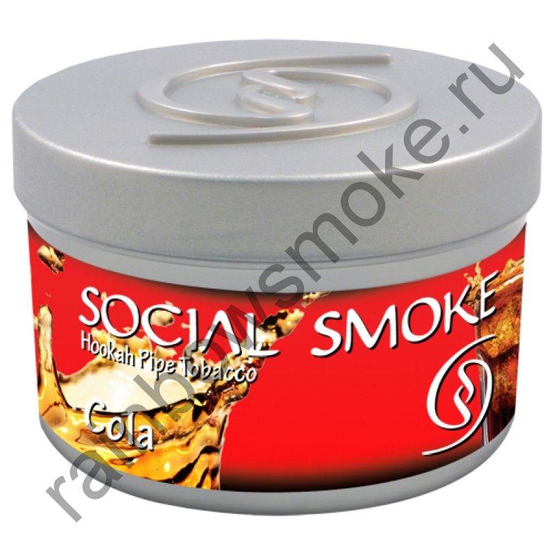 Social Smoke 250 гр - Cola (Кола)