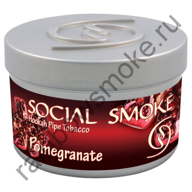 Social Smoke 250 гр - Pomegranate (Гранат)