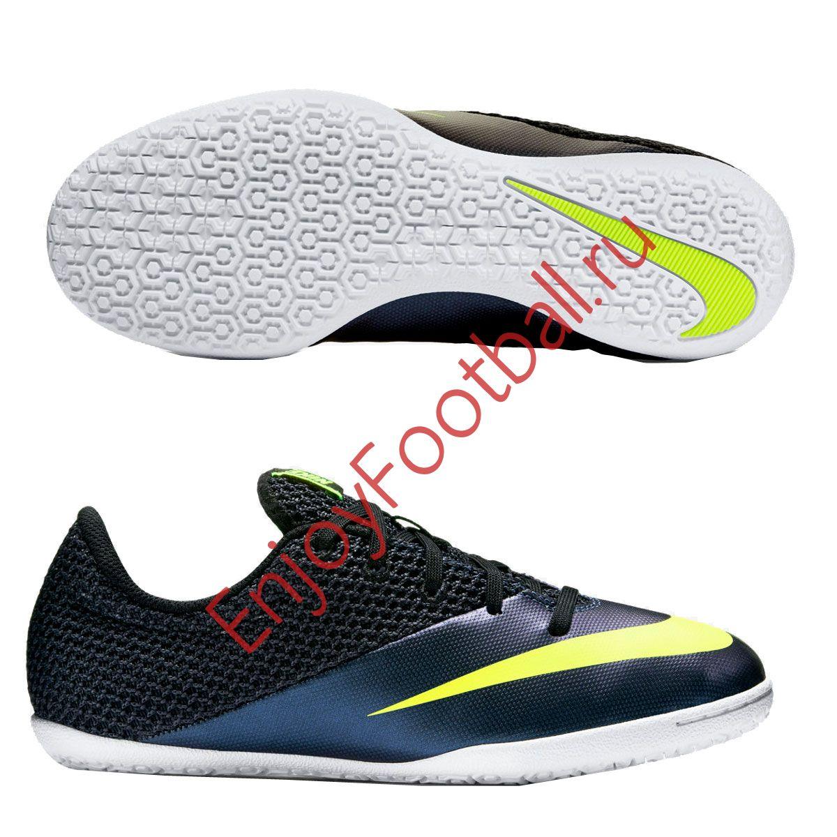 new concept 84ce5 e4929 Детская обувь для зала NIKE MERCURIALX PRO IC 725280-401 JR