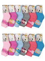 ХИТ  ПРОДАЖ!!!Носки детские для девочки(ТЕРМО)-27руб