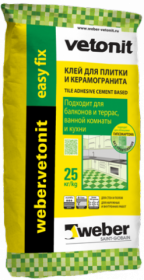 Плиточный клей Vetonit easy fix 25кг