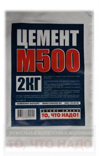 ТО ЧТО НАДО цемент М500 2кг