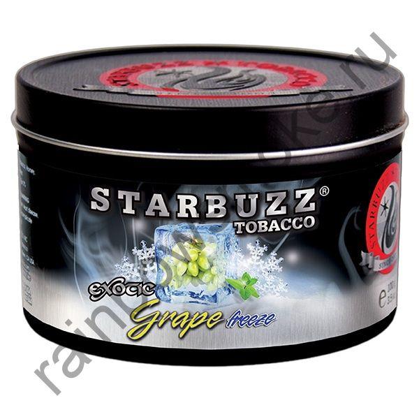 Starbuzz Bold 100 гр - Grape Freeze (Ледяной Виноград)